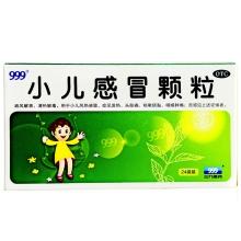 999/三九 小儿感冒颗粒 6g*24袋/盒