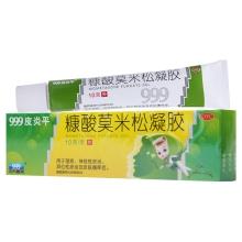 999皮炎平  糠酸莫米松凝胶 10g*1支/盒