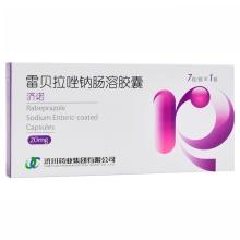 济诺济诺 雷贝拉唑钠肠溶胶囊 20mg*7粒/盒