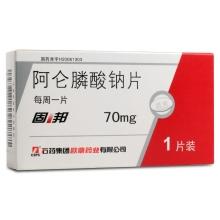 固邦 阿仑膦酸钠片 70mg*1片/盒
