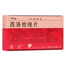培达 西洛他唑片 50mg*12片/盒