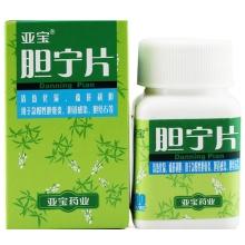 亚宝 胆宁片 0.25g*100片*1瓶/盒糖衣