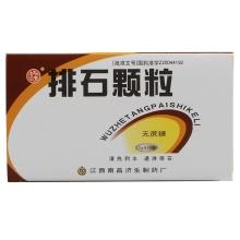 杨济生 排石颗粒 5g*10袋/盒