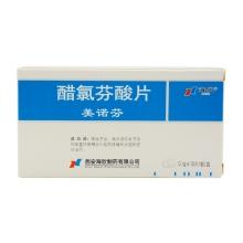 海欣 美诺芬 醋氯芬酸片 0.1g*12片/盒