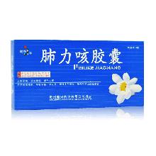 健兴 肺力咳胶囊 0.3g*30粒/盒