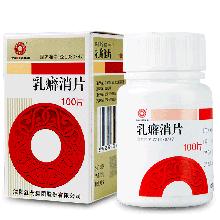 沈阳红药 乳癖消片 0.32g*100片/盒