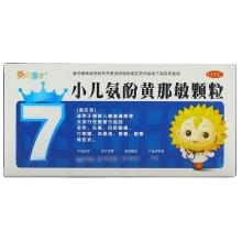 葵花康宝 小儿氨酚黄那敏颗粒 15袋/盒