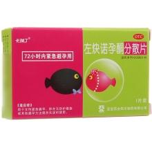 卡瑞丁 左炔诺孕酮分散片 1.5mg*1片/盒