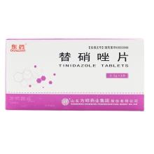 东药 替硝唑片 0.5g*8片/盒