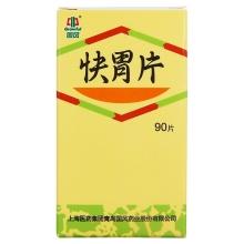 国风 快胃片 0.35g*90片*1瓶/盒