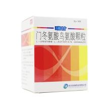 HEPACOME/瑞甘 瑞甘 门冬氨酸鸟氨酸颗粒剂 3g*10袋/盒