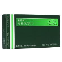 爱若华 爱若华 来氟米特片 10mg*16片/盒