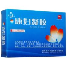 健兴 康妇凝胶 3g*3支/盒