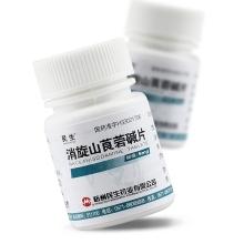 民生 消旋山莨菪碱片 5mg*100片/瓶