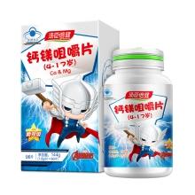 汤臣倍健钙镁咀嚼片(4-17岁)