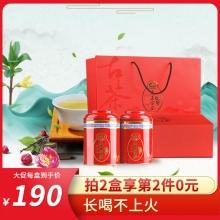 拍2盒享第二件0元 直接拍1发2 单盒到手价190元】以岭 连王古茶 200g 红礼盒  连翘 连翘叶