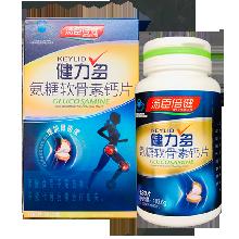 汤臣倍健健力多氨糖软骨素加钙片180片 维骨力中老年人硫酸营养品
