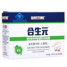 合生元益生元益生菌冲剂(儿童型)5袋装调节免疫