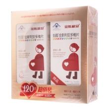创盈金斯利安多维片 孕妇补充叶酸片维生素120片礼盒装