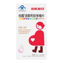创盈金斯利安多维片30片(叶酸 维生素) 专用孕妇孕前叶酸维生素