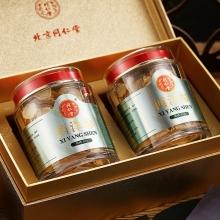 北京同仁堂西洋参切片正品80g*2瓶礼盒装泡水滋补煲汤送礼