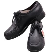 OTAFUKU健康磁疗鞋 ヘルシー21 0款(黑38码)