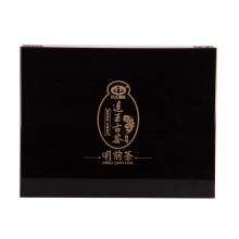以岭 连王古茶 紫砂杯木盒装(礼盒)60g/盒