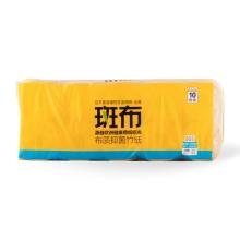 斑布BASE系列有芯有膜卷纸1250g(10卷装)