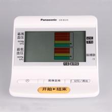 松下血压计EW-BU35