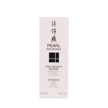 片仔癀珍珠修护BB霜(珍白)40ml