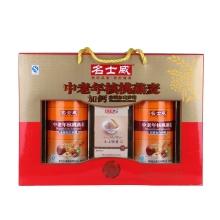 名士威770g中老年加钙核桃粉燕麦(未添加白砂糖)