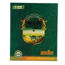 得尔乐 有机山茶油压榨一级1L*2瓶礼盒装 油