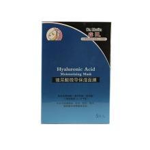 森田 药妆玻尿酸微导保湿面膜 5片/盒