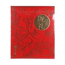 陇萃堂陇礼金典特产礼盒506g