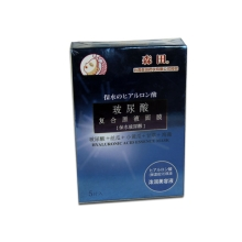 森田药妆玻尿酸复合原液面膜(5片/盒)买一赠森田面膜一盒,随机发货,数量有限,先到先得!