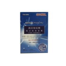 森田24小时玻尿酸复合原液面膜(10片/盒)森田面膜