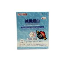 森田 冰肌修护面膜(4片/盒)森田面膜 买一赠一价值39元面膜,随机发货,数量有限,先到先得!