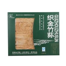 山里妹织金竹荪 30g
