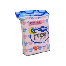 Free夜用柔棉排湿表层丝薄卫生巾5片T14