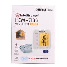 欧姆龙电子血压计HEM-7133
