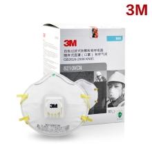 3M防颗粒物口罩8210V 单只  雾霾
