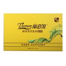 帝泊洱茶珍-甘醇型(150袋五年版金色小礼盒)