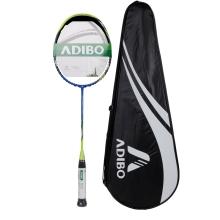 艾迪宝 羽毛球拍 CP1200