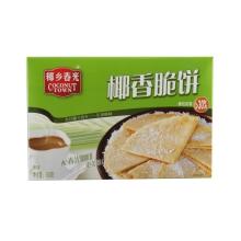 椰乡春光椰香脆饼 150g