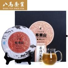 八马布朗山普洱 357g 普洱茶 生茶
