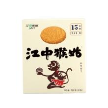 江中猴姑饼干720g(15天装)