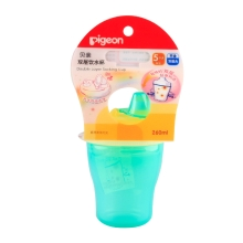 贝亲—双层保温饮水杯(黄绿色杯)母婴