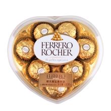 费列罗榛果威化巧克力8粒装