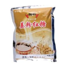 胡明姜粉红糖 318克
