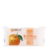 橙乐工坊婴儿专用洗衣皂200g